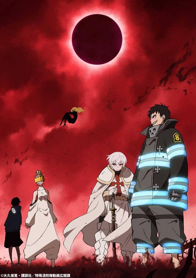 Une saison 2 pour l'animé Fire Force
