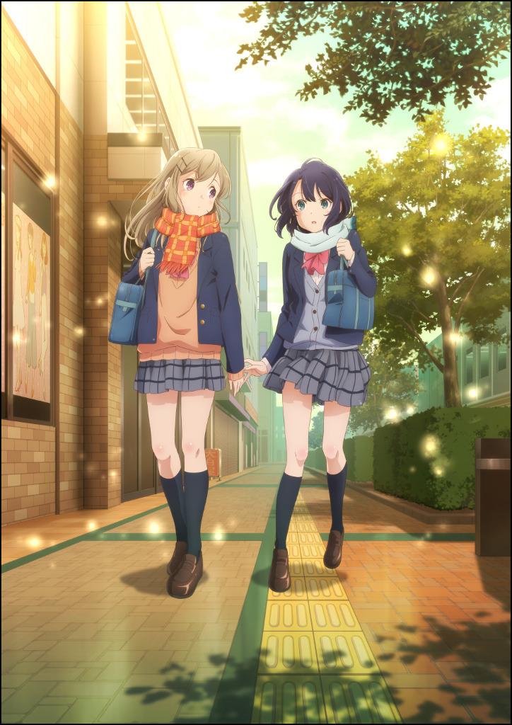 Premier teaser pour l'animé Adachi to Shimamura