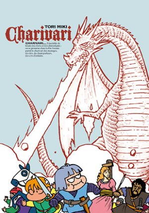 Sorties manga du 02/01/2020