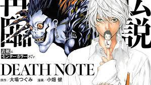 Un nouveau one-shot pour le manga Death Note