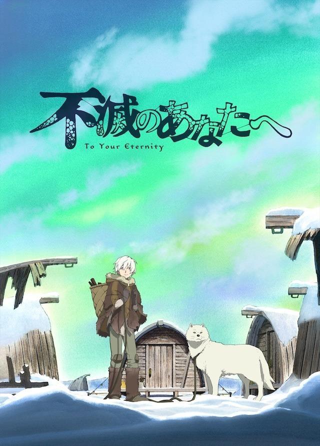 Le manga To Your Eternity adapté en animé