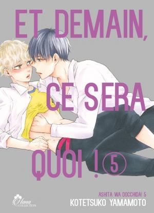 Sorties manga du 10/01/2020