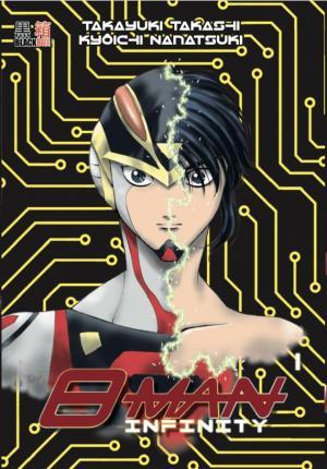 Sorties manga du 13/01/2020