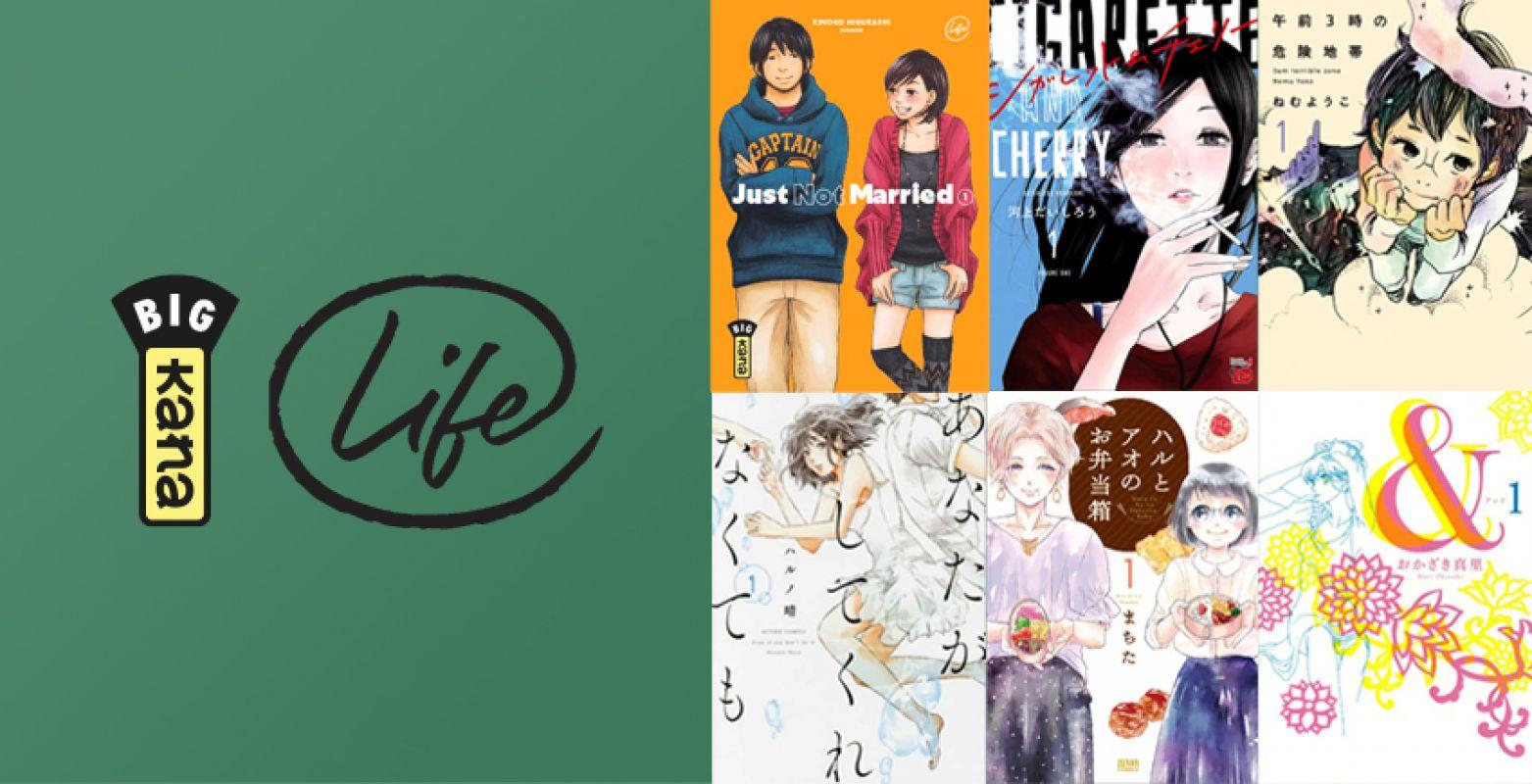 Kana lance sa nouvelle collection : Life !