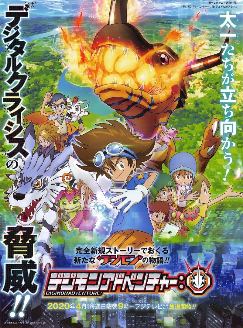Un premier teaser pour l'animé Digimon Adventure: