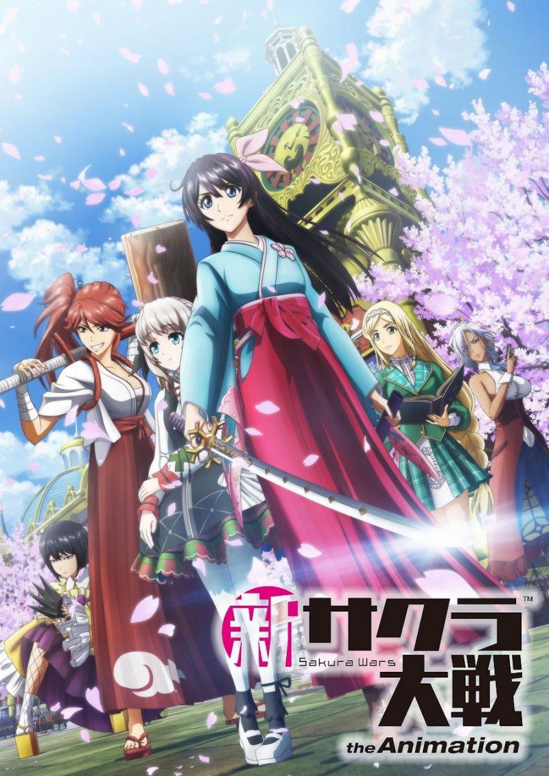 Deuxième teaser pour l'animé Sakura Wars The Animation