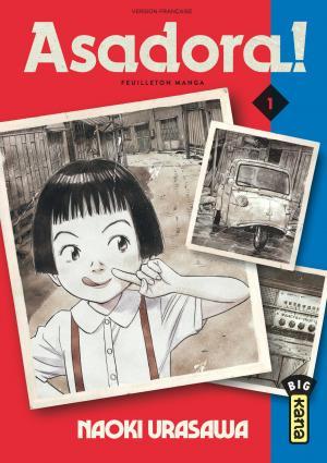 Sorties manga du 31/01/2020