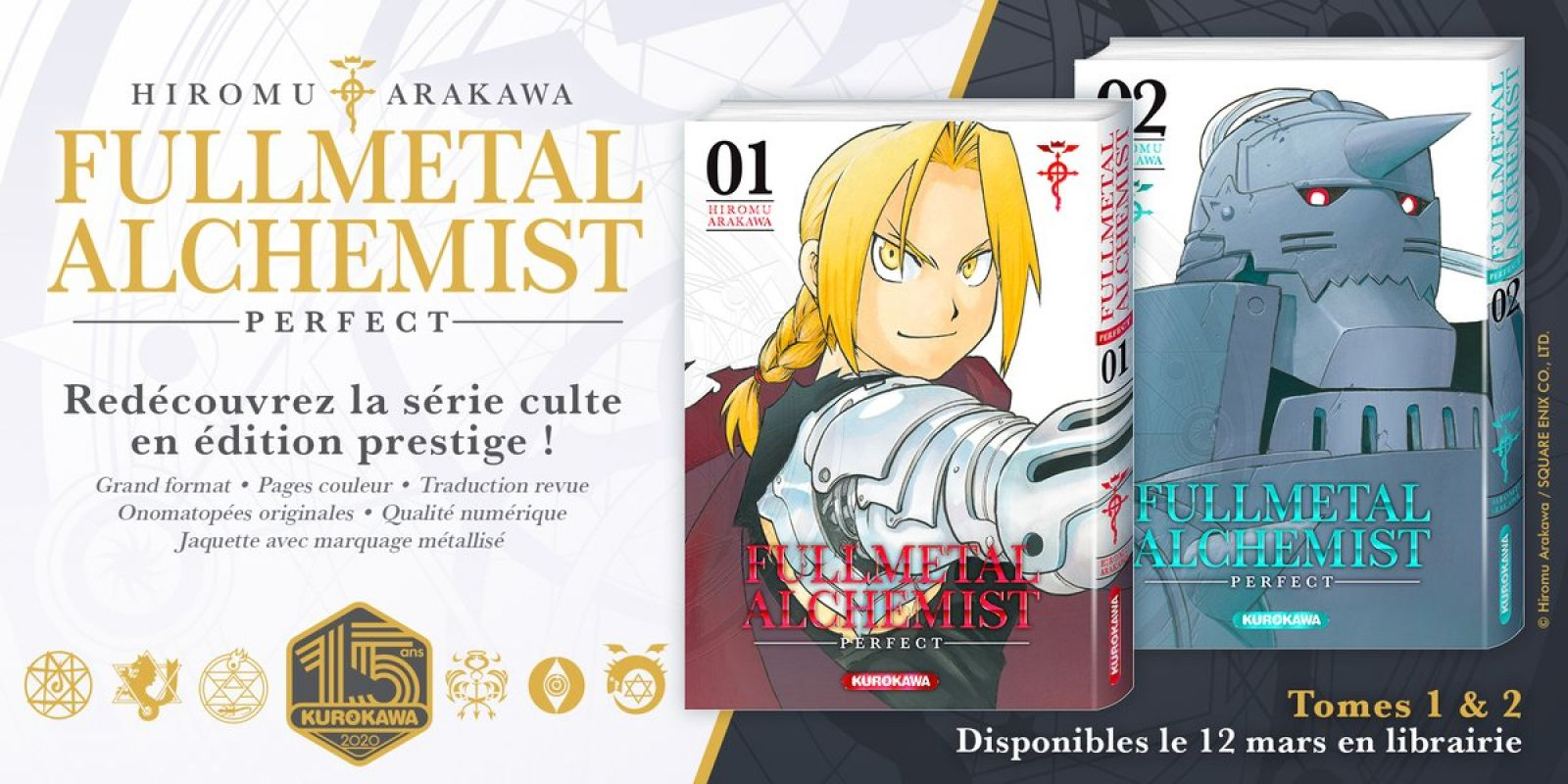 L'édition Perfect de Fullmetal Alchemist arrive chez Kurokawa !