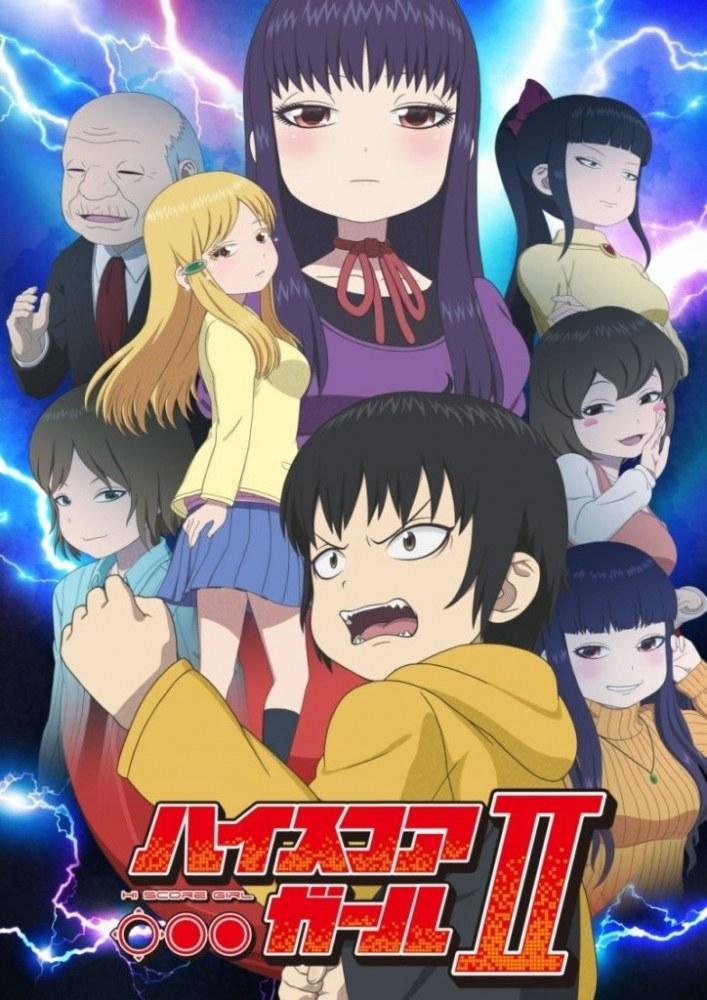 La saison 2 de l'animé Hi Score Girl daté sur Netflix