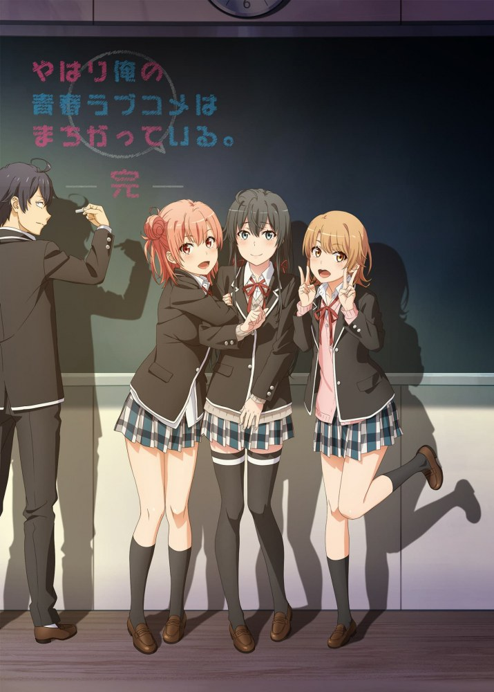 Un nouveau trailer pour la saison 3 de My Teen Romantic Comedy Is Wrong As I Expected