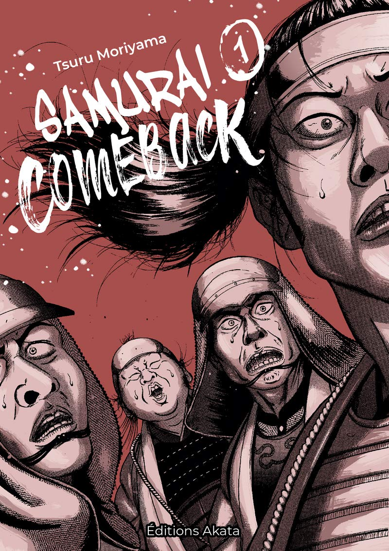 Découvrez les premières pages de Samurai Comeback en ligne