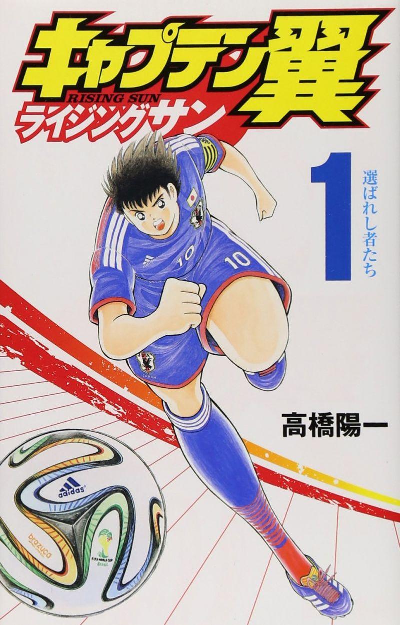 Un nouveau manga et un magazine entier pour Captain Tsubasa !