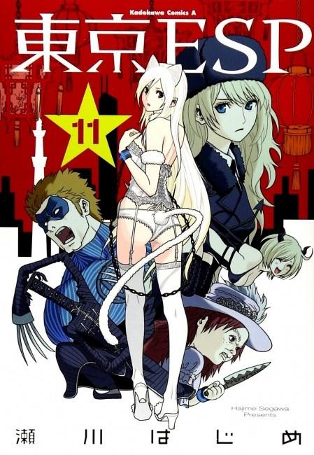 Panini Manga va reprendre la publication de Tokyo ESP !