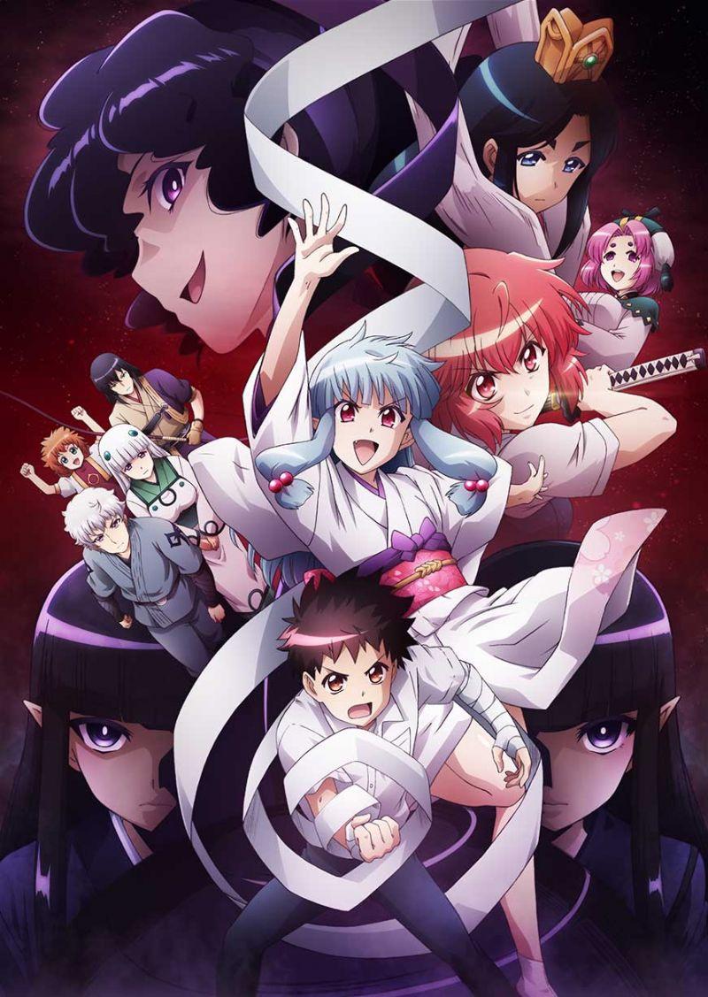 Un nouveau trailer pour la saison 2 de l'animé Tsugumomo