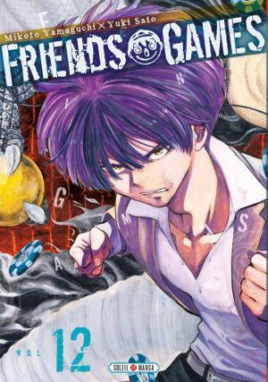 Sorties manga du 26/02/2020