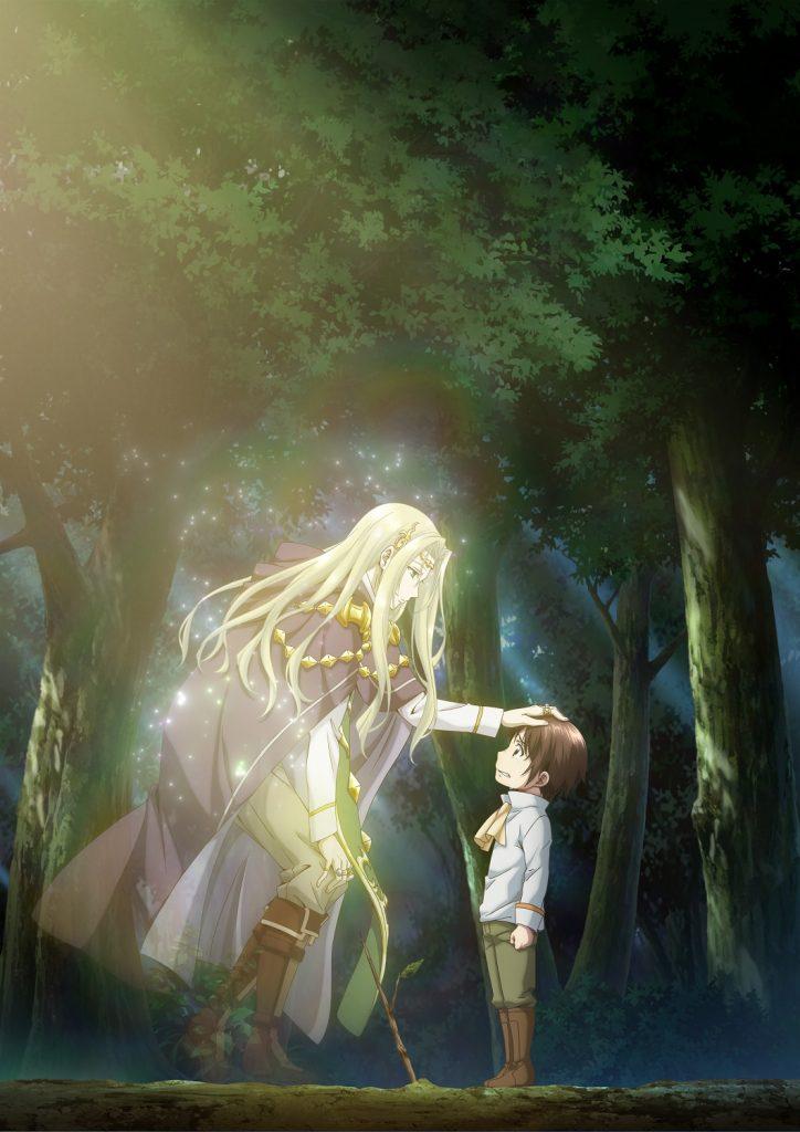 Un nouveau trailer pour l'animé Hachi-nan Tte, Sore Wa Nai Deshou