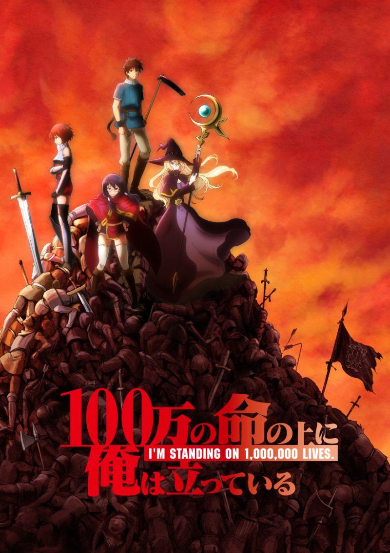Le manga 100-man no Inochi no Ue ni Ore wa Tatte Iru adapté en animé