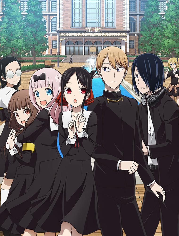 Une date de diffusion pour la saison 2 de Kaguya-sama : Love Is War