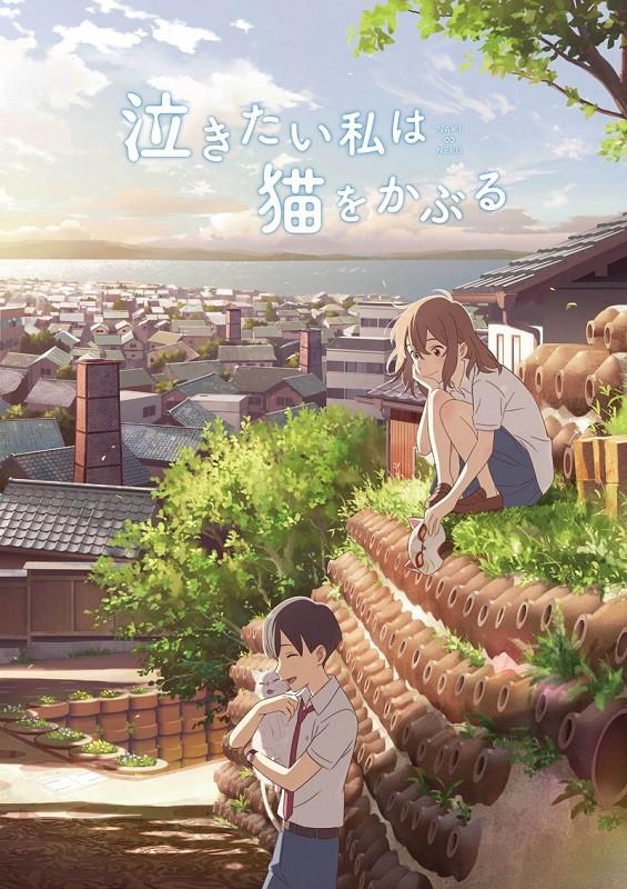 Un nouveau trailer pour le film Nakitai Watashi Wa Neko O Kaburu