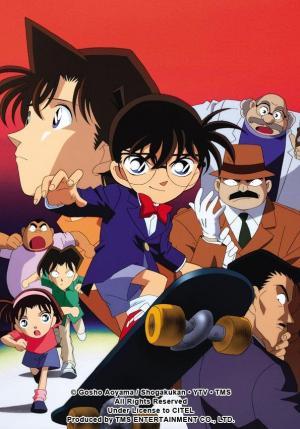 Les épisodes d'animes en streaming du 16/03/2020