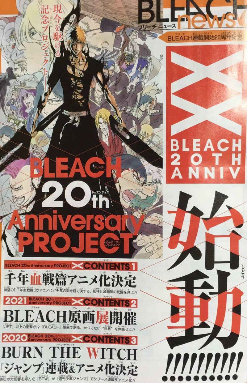 L'arc final de Bleach finalement adapté en animé !