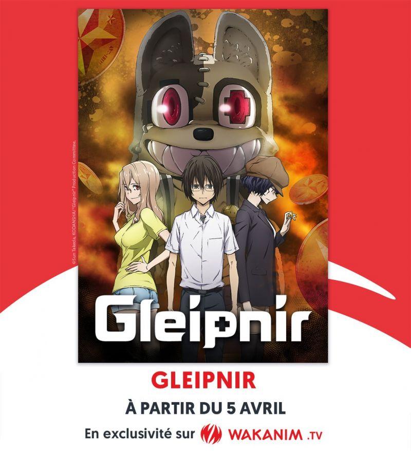 Gleipnir et Shironeko en simulcast sur Wakanim !