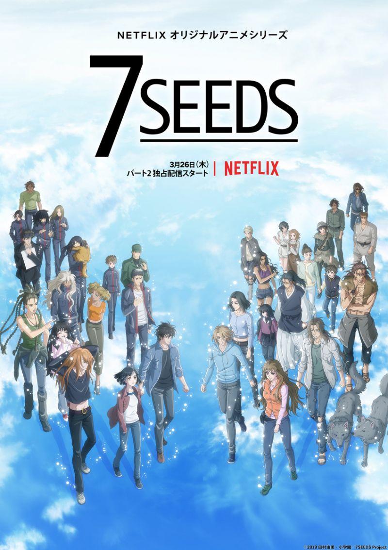 Un nouveau trailer pour la saison 2 de l'animé 7 Seeds !