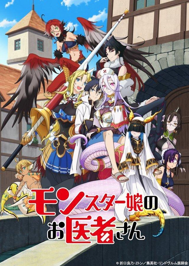 Un nouveau trailer pour l'animé Monster Musume Ni Oisha-san !