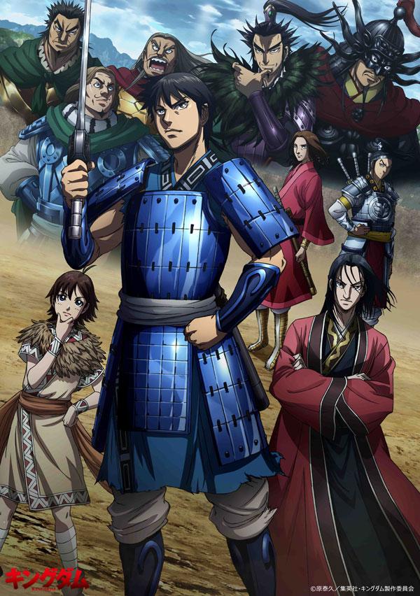 Un long trailer pour la saison 3 de l'animé Kingdom !