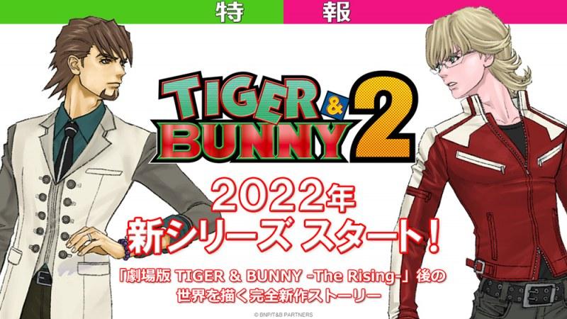 Une saison 2 pour l'animé Tiger and Bunny !