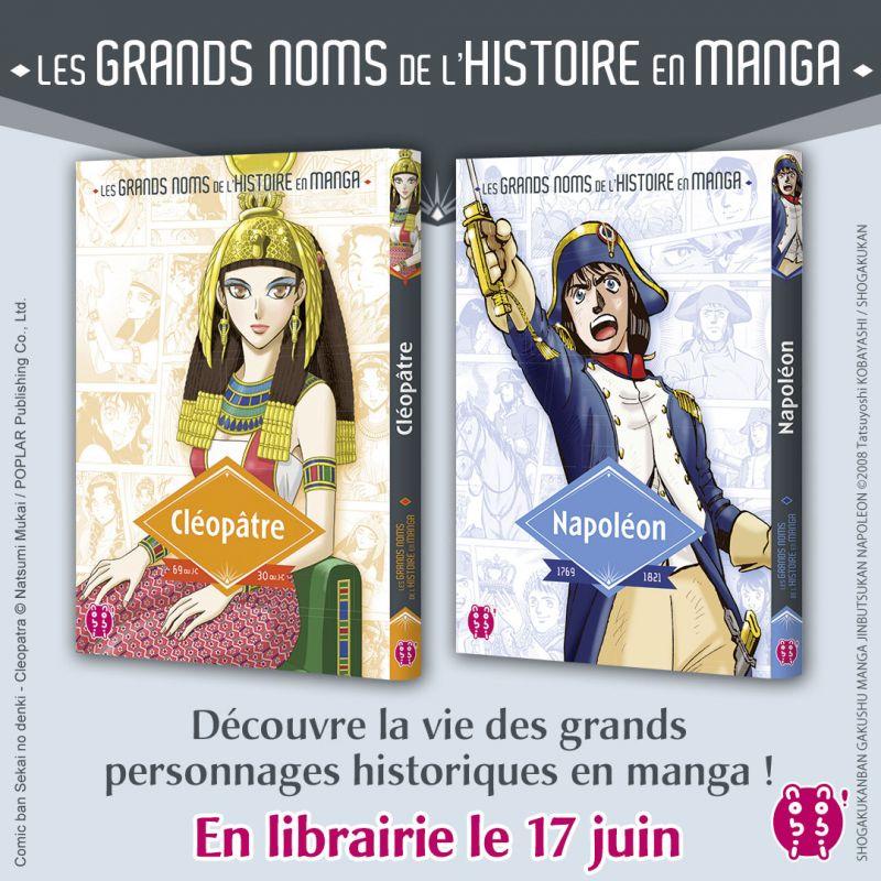 La collection Les Grands Noms de l'Histoire en Manga débarque chez nobi-nobi !