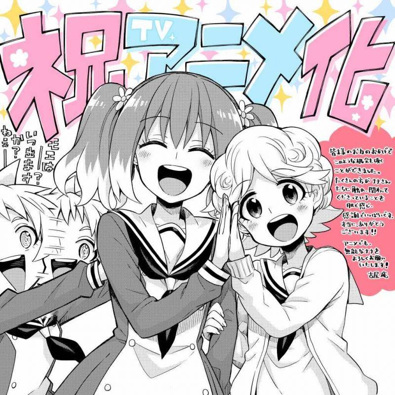 Le manga Talentless adapté en animé !
