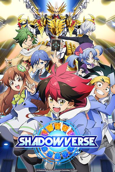 Shadowverse et l'OAV Re:Zero The Frozen Bond arrivent sur Crunchyroll !