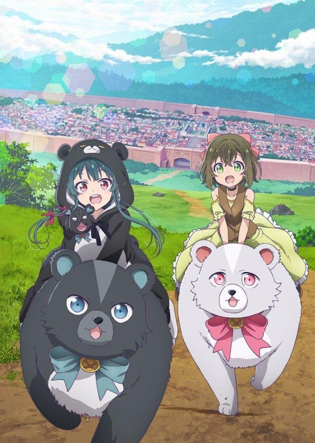 Un premier teaser pour l'animé Kuma Kuma Kuma Bear !