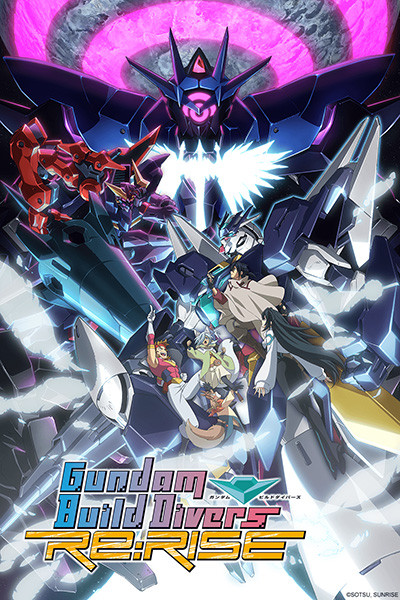 Gundam Build Divers Re:Rise saison 2 et The House Spirit Tatami-chan en simulcast sur Crunchyroll !