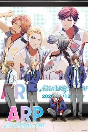 Les épisodes d'animes en streaming du 13/04/2020