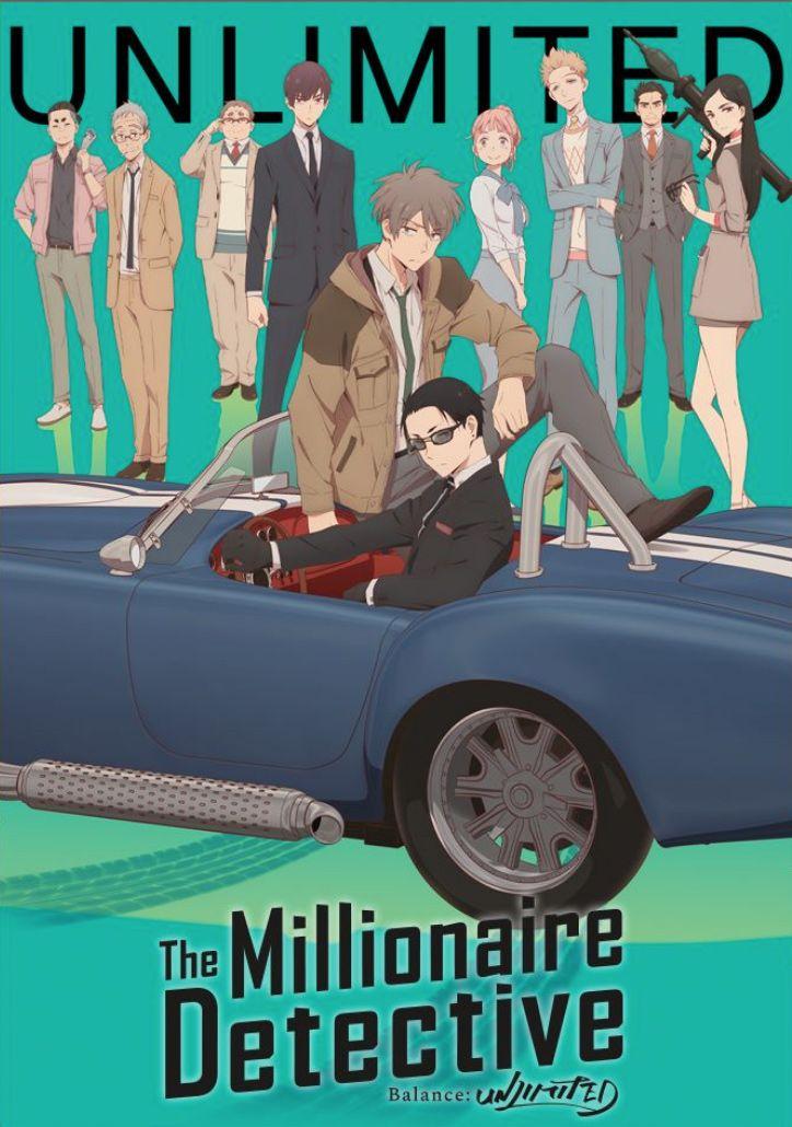 La suite de l'animé The Millionaire Detective Balance Unlimited reportée !