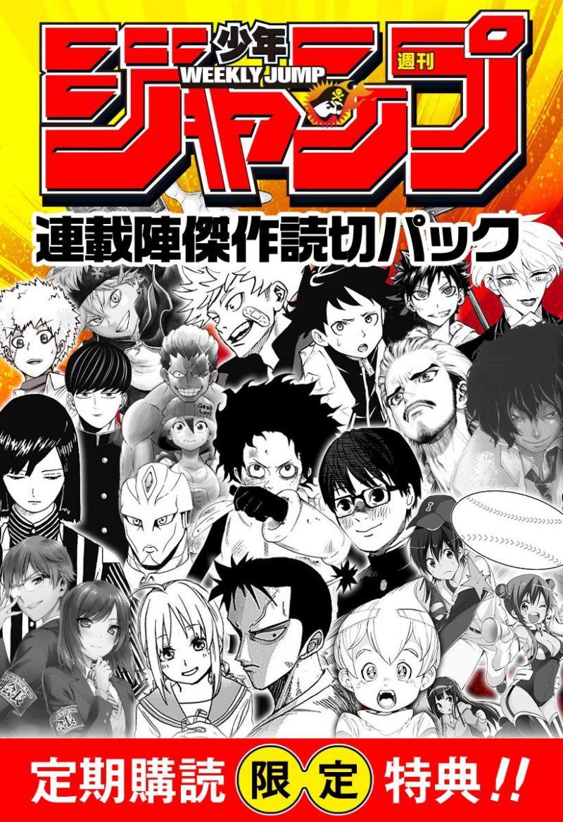 Le Weekly Shonen Jump va sortir un numéro spécial en numérique au Japon !