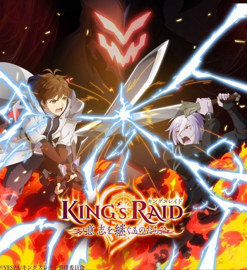 Un premier teaser pour l'animé King's Raid !