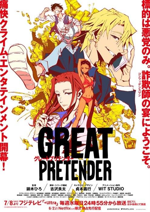 Un nouveau trailer pour l'animé original Great Pretender !