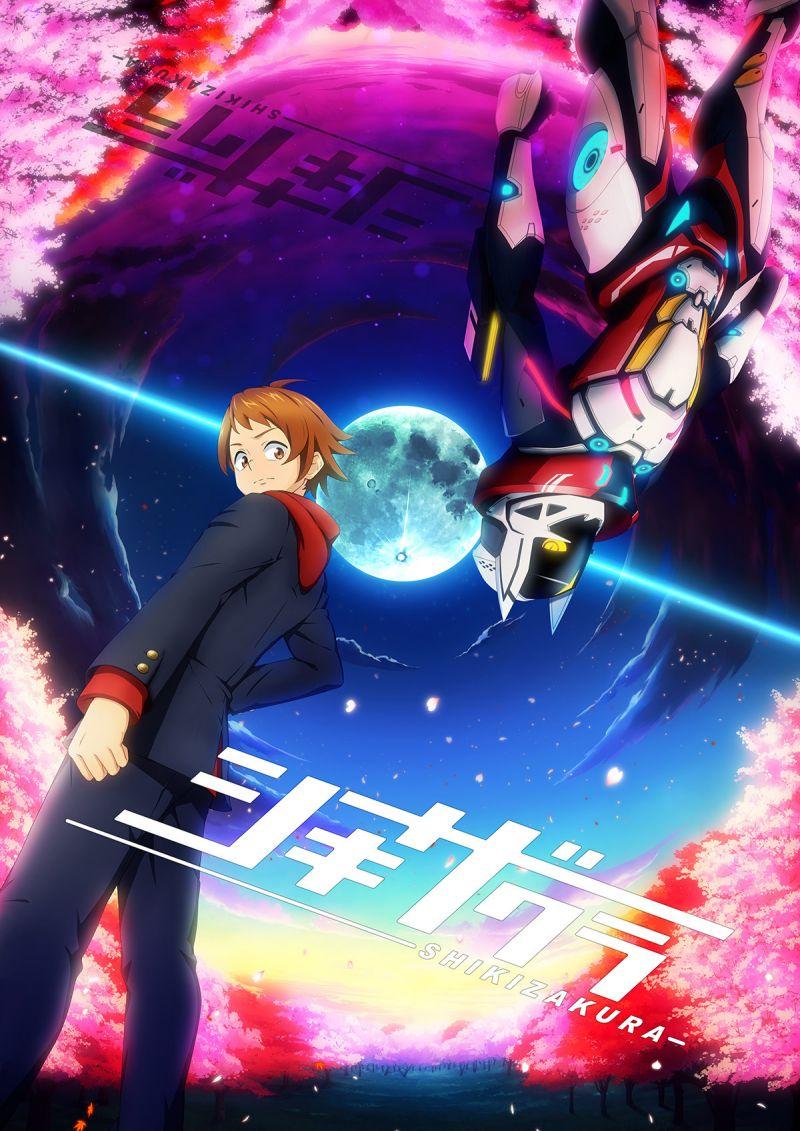 Un nouveau trailer pour l'animé Shikizakura !