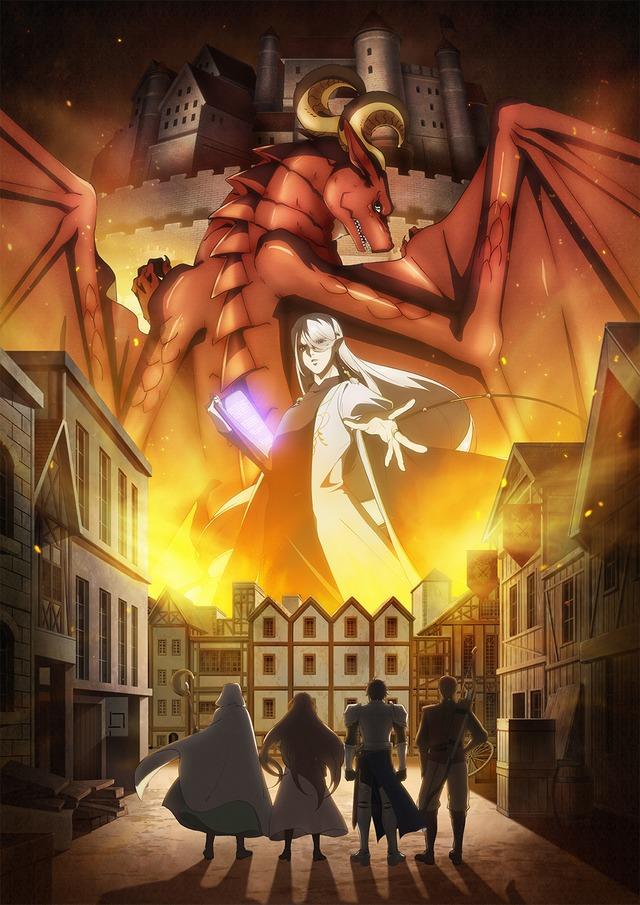 Un visuel et du staff révélé pour l'animé Jeune Dragon Recherche Appartement ou Donjon !