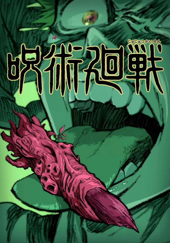 Un premier trailer pour l'animé Jujutsu Kaisen !