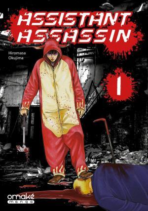 Sorties manga du 28/05/2020