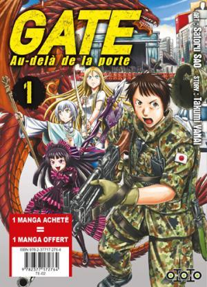 Sorties manga du 29/05/2020