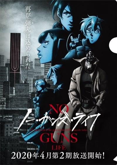 La saison 2 de l'animé No Gun's Life a une nouvelle date de diffusion !