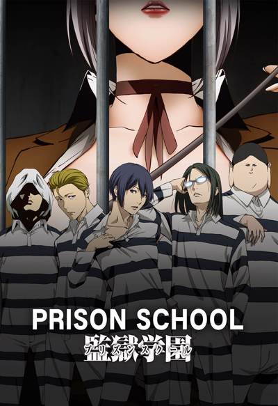 Prison School et Denno Coil sur Wakanim !
