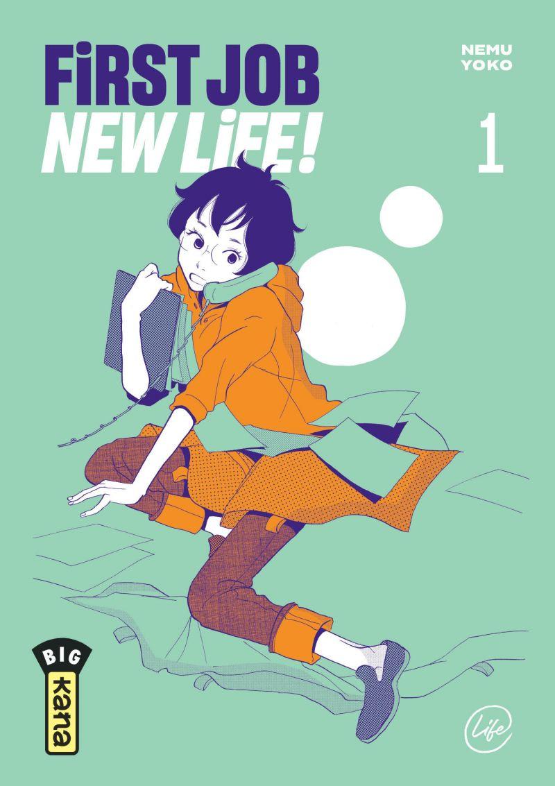 Découvrez les premières pages en ligne du manga First Job New Life !