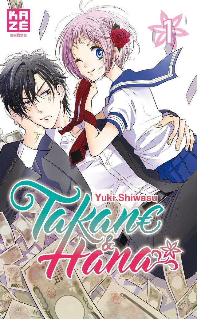 Un épilogue prévu pour le manga Takane et Hana !