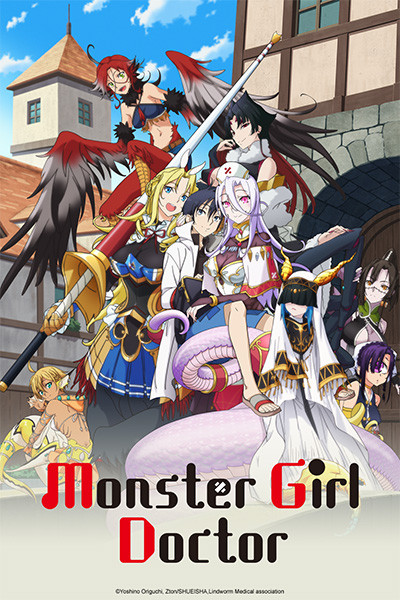 L'animé Monster Girl Doctor en simulcast sur Crunchyroll !